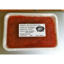 Икра кеты солено - мороженая ikura - икура (2 сорт) 500 грамм..